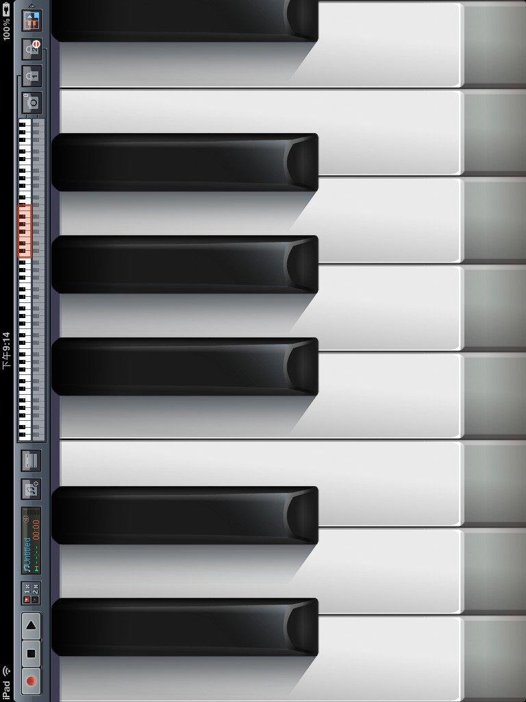 """Echo Pianoâ""""¢ Pro"""