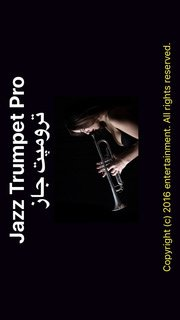 Jazz Trumpet Pro